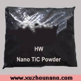 China Nano Titanium Carbide Powders (TiC) on sale