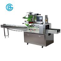 Stainless Bread Packaging Machine Ciabatta Wrapping Manufactures