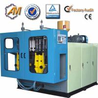 China High speed PE Extrusion blow moulding machine AMB60 on sale