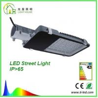 Quality 60 Watt Solar Powered LED Street Lights With 110-130lm/W Efficiency , DC 12V 24 V for sale