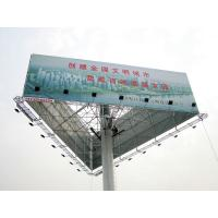 China Giant Unipole Outdoor Advertising Billboards , Square / Airport Three Sided Billboard on sale