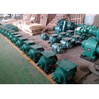 Inline Speed Reducer Gearbox With Motor  Chain Grate Worm Drive Gearbox Manufactures