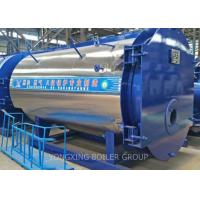Automatic Industrial Natural Gas Steam Furnace / Three Pass Fire Tube Boiler 1 Ton Manufactures