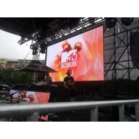 China P4.8mm Stage Background Rental LED Display 3840Hz Refresh Rate And 2121 Lamp Size on sale