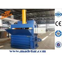 China Hydraulic Vertical Baler on sale