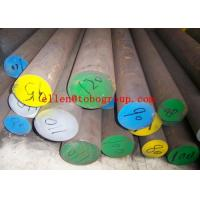 Quality Tobo Group Shanghai Co Ltd Duplex stainless S31254 254smo f44 1.4547 bar astm for sale