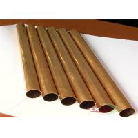 Phos Copper Silver 5b Copper Robs Welding Rod High Strength Copper Bonded Rods Manufactures
