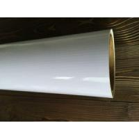 Durable Polypropylene Poly Banner Material , Woven Pp Fabric For Promotional Banners Manufactures