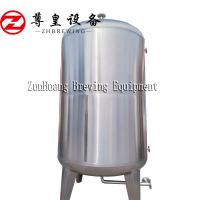 Stainless Steel Bright Beer Tank For Brewing / Storage 0.15 - 0.3Mpa Pressure Manufactures