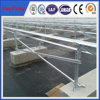 solar cell mounting brackets,ground solar mounts system,ground solar mounting bracket Manufactures