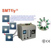 Buy cheap High Automation Nozzle Cleaning Machine 3 - Pin Plug AC220~240V SMTfly-36 from wholesalers