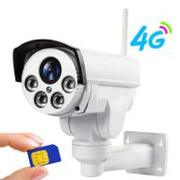 Quality Smart PTZ 4G Camera P2P Wifi Wireless Wifi IP Camera Outdoor CCTV PTZ Camera for sale