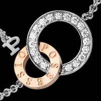 Wholesale Piaget Bracelet 18K white gold and rose gold set 2 rings set Bracelet Manufactures