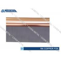 Treaded RA Electrodeposited Copper Foil Thick Copper Plate For Fpc Manufactures