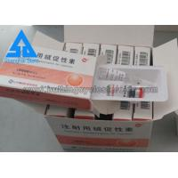 HCG Growth Hormone Peptides Human Chorionic Gonadotropin Weight Loss Manufactures