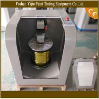China Fast Stirring Computerized Paint Color Mixer With High Efficiency on sale