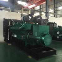China 1200KW / 1500KVA 3 Phase Diesel Generator Yuchai Heavy Duty Generator Set on sale