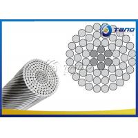 Buy cheap Overhead ACAR Conductor Bare Aluminum Conductor Lightweight Corrosion Resistance from wholesalers
