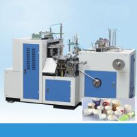Full Automatic Paper Cup Machine ZB-09 ZB-12 150 - 350gsm Paper Cup Forming Machine Manufactures