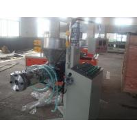 PVC Plate Extrusion Line Manufactures