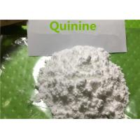 China Quinine 130-95-0  Raw Powder Quick Effect USP Standard Safe Delivery on sale