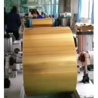 metallized paper and board