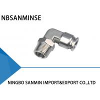 SSL Stainless Steel Air Fittings , Air Line Quick Connect Fittings 1.8MPa Max Pressure Manufactures
