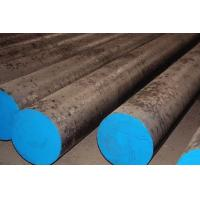 hot work mould steel round bar H13/DIN1.2344/skd61 alloy tool steel Manufactures