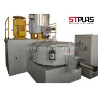Durable Plastic Compounding Machine PVC Compounding Mixer High Speed Manufactures