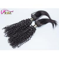 Grade 9A Cambodian Curly Hair Bundles Wet And Wavy Weave For Ladies Hair Manufactures