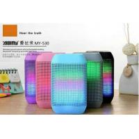 MY530BT mini Wireless Bluetooth Mini subwoofer HIFI speaker with LED light USB TF Card Manufactures