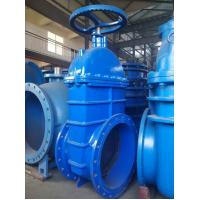 China Small Flow Resistance Metal Seated Gate Valve , Easy Install Ductile Iron Gate Valve on sale