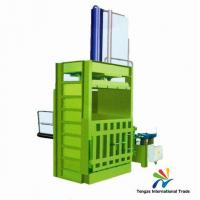Automatic Horizontal Waste Paper Balers (CE) Manufactures