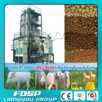 Buy cheap Low Investment 1-5t/h Mini animal feed mill plant with easy operation for Sale from wholesalers