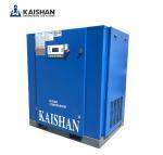 China Factory 1.7m3/min 116psi Kaishan LG1.7/8 AC power 11KW air scroll compressor/ 8 Bars durable air compressor Manufactures