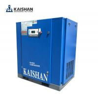 China Factory 1.7m3/min 116psi Kaishan LG1.7/8 AC power 11KW air scroll compressor/ 8 Bars durable air compressor Manufactures
