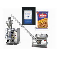 Automatic Vertical Detergent Powder Filling Packing Machine With HMI System Manufactures