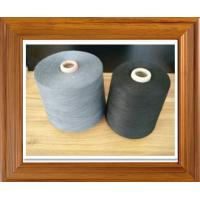 100% dope dyed polyester spun yarn 18S-32S -recycled polyester spun yarn for knitting Manufactures