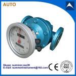 diesel oil flow meter with reasonable price Manufactures