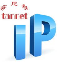 Patent in Hong Kong Manufactures