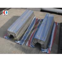 Industrial Improved Arch Rubber Fender 300H ISO90001 For Dock