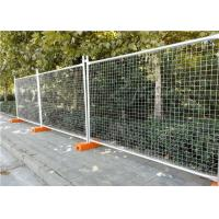 China 2.4*2.1m Durable Temporary Wire Mesh Fence Removable Welded Mesh Fencing on sale