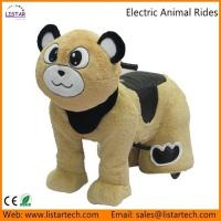 China Plush Toys Ride, Kids Electric Cars, Fairground Rides for sale, Animal Rides -Bear brown on sale