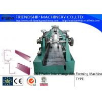 China Electric Drive Galvanized C Z Purlin Roll Forming Machine With Touch Screen on sale