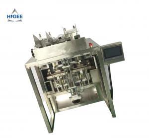 China Facial Mask Folding Automated Packing Machine / SS 304 Automatic Sealing Machine on sale