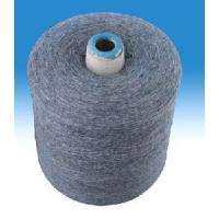 Cotton and Acrylic Blended Yarn (YA527) Manufactures