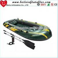 High speed PVC inflatable sailing catamaran fishing boat with CE certificate Manufactures