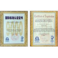 CHANGZHOU LIANGRU INTERNATIONAL TRADE CO., LTD. Certifications