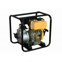 China 170F 5.5hp 2 Inch WP20 Diesel Powered Water Pumps centrifugal WITH CE Standard on sale