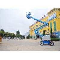 Buy cheap Trailer Mounted Single Man Lift , Towable Articulating Boom Lift JHC Electric from wholesalers